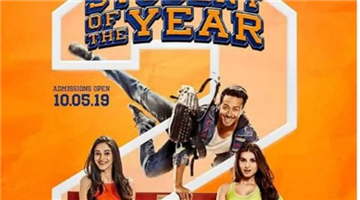 Khabar Odisha:bollywood-odisha-student-of-year-2-trailer-out-tiger-shroff-tara-sutaria-ananya-pandey