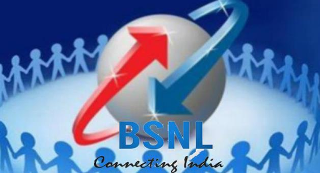 Khabar Odisha:bsnl-odisha-offer-net-speed-and-jio