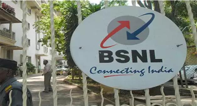 Khabar Odisha:bsnl-starts-first-internet-telephony-service-in-india