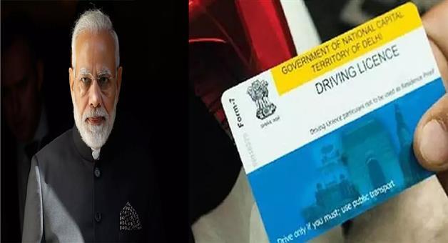 Khabar Odisha:business--Odisha--driving-licences-modi-government-to-remove-educational-qualification-requirement