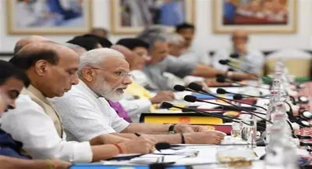 Khabar Odisha:business--Odisha-making-india-5-trillion-economy-challenging-but-achievable-pm-mod