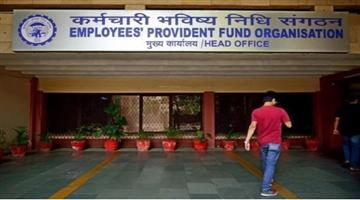 Khabar Odisha:business-news-Pension-Account-Holder-Of-Epfo-Can-Withdraw-Full-Money