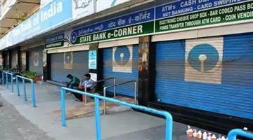 Khabar Odisha:business-odisha-3427-bank-branches-closed-or-merged-in-last-five-years