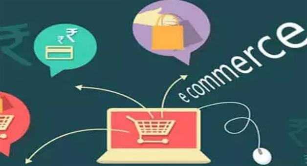 Khabar Odisha:business-odisha-E-Commerce-Delivery-Will-Now-Take-4-7-Days