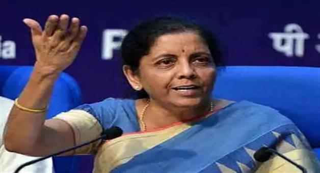 Khabar Odisha:business-odisha-banks-to-organise-loan-melas-in-400-districts-in-the-next-one-month-nirmala-sitharaman