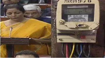 Khabar Odisha:business-odisha-budget-2020-nirmala-sitharaman-says-electricity-meter-will-be-replace-with-prepaid-meter