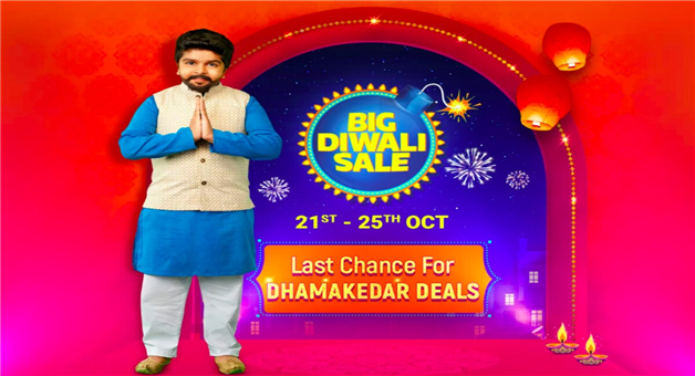 Khabar Odisha:business-odisha-flipkart-big-diwali-sale-get-big-discount-on-these-smartphones-poco-vivo-motoroal-apple-xiaomi-redmi