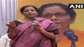 Khabar Odisha:business-odisha-gst-might-have-flaws-but-cant-damn-it-says-nirmala-sitharaman