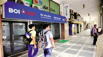 Khabar Odisha:business-odisha-half-a-dozen-public-sector-banks-reduced-interest-on-loans-by-quarter-percent