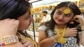 Khabar Odisha:business-odisha-hall-mark-mandatory-from-15-january-2021-says-ram-vilas-paswan