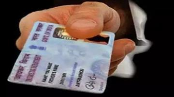 Khabar Odisha:business-odisha-have-you-lost-your-pan-card-know-how-to-get-duplicate-pan-card