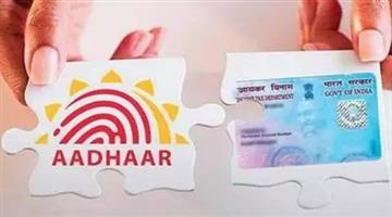 Khabar Odisha:business-odisha-income-tax-department-must-compulsorily-add-pan-to-aadhaar-by-december-31