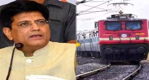 Khabar Odisha:business-odisha-salary-social-obligations-behind-operational-losses-says-railway-minister-piyush-goyal