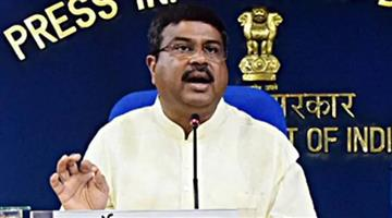 Khabar Odisha:business-odisha-saudi-arabia-assured-india-to-maintain-crude-oil-supply