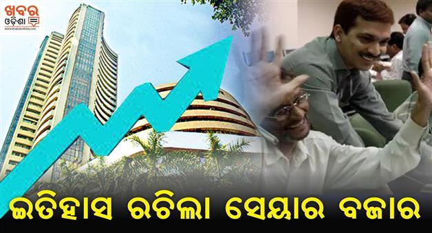 Khabar Odisha:business-odisha-sensex-on-biggest-ever-gain-on-single-day-trade
