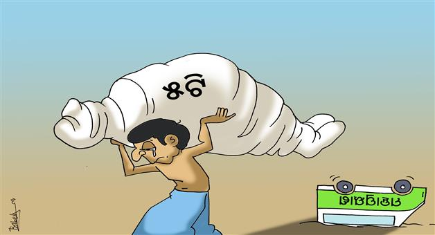 Khabar Odisha:cartoon-odisha-5T-fail-Naveen-patanaik