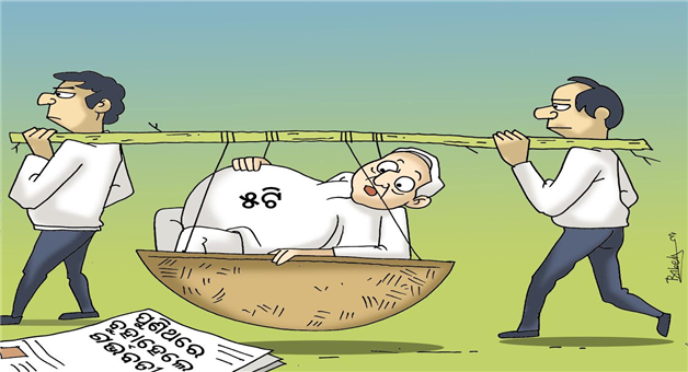 Khabar Odisha:cartoon-odisha-5T-fail-in-odisha