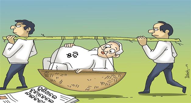 Khabar Odisha:cartoon-odisha-5T-fail-in-odisha