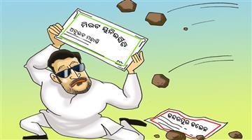 Khabar Odisha:cartoon-odisha-Anubhab-mohanty