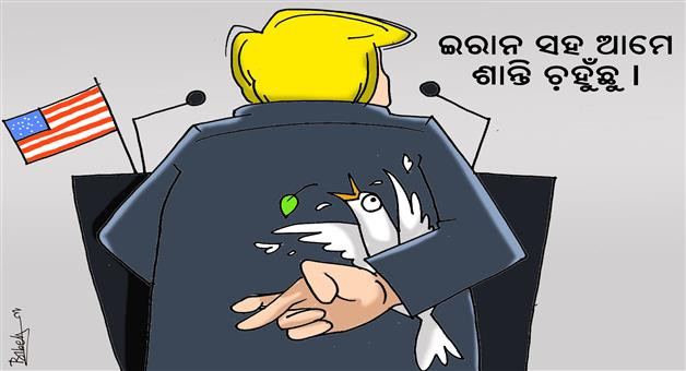 Khabar Odisha:cartoon-odisha-Iran-Vs-America