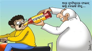 Khabar Odisha:cartoon-odisha-Naveen-sarkar-liquor
