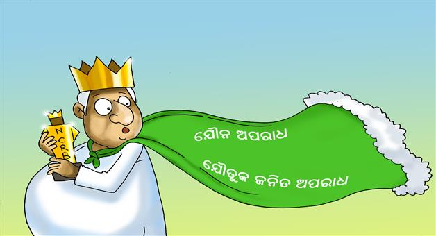 Khabar Odisha:cartoon-odisha-Naveen-pattanaik