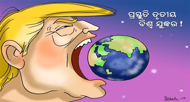 Khabar Odisha:cartoon-odisha-america-attack-on-iran