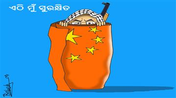 Khabar Odisha:cartoon-odisha-china-protect-mashood-ajahar
