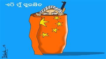 Khabar Odisha:cartoon-odisha-china-protect-mashood-ajahar