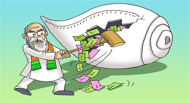 Cartoon Odisha: cartoon-odisha-chitfund-link-of-bjd-candidet