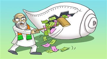 Khabar Odisha:cartoon-odisha-chitfund-link-of-bjd-candidet