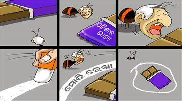 Khabar Odisha:cartoon-odisha-chocolate-day-of-naveen-pattanaik