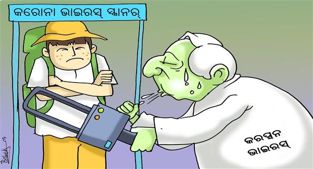 Khabar Odisha:cartoon-odisha-corona-virus