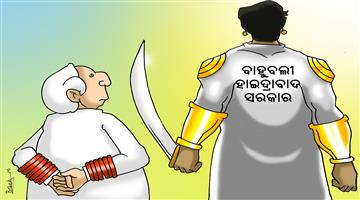 Khabar Odisha:cartoon-odisha-hydrabad-rapist-encounter