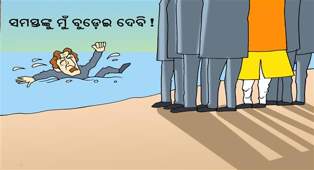 Khabar Odisha:cartoon-odisha-imran-khan-threatened