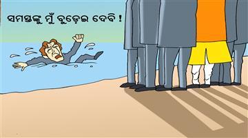 Khabar Odisha:cartoon-odisha-imran-khan-threatened