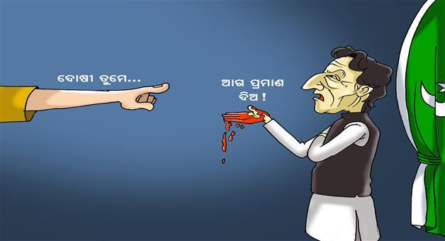 Khabar Odisha:cartoon-odisha-imran-khan-pulwama-attack