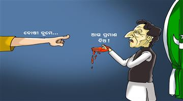 Khabar Odisha:cartoon-odisha-imran-khan-pulwama-attack