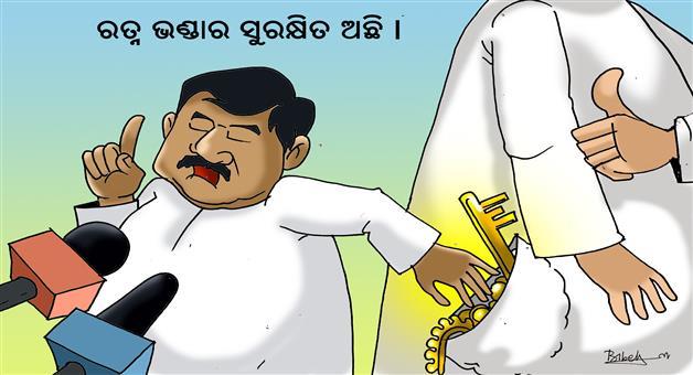 Khabar Odisha:cartoon-odisha-jagannatha-temple-ratnabhandar-lock