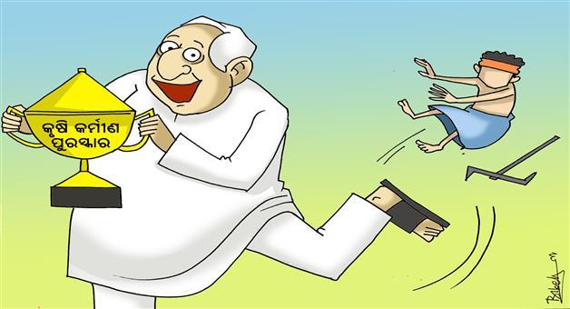 Khabar Odisha:cartoon-odisha-krushi-karmana-award