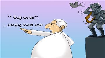 Khabar Odisha:cartoon-odisha-lets-go-delhi-we-will-give-subhas-to-center
