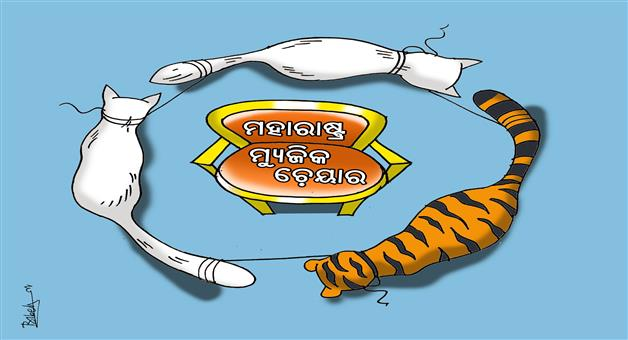 Khabar Odisha:cartoon-odisha-maharastra-politics