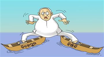 Khabar Odisha:cartoon-odisha-naveen-pattanaik-stands-from-2-seats