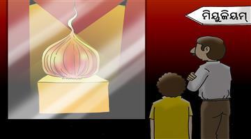Khabar Odisha:cartoon-odisha-onion-price-high