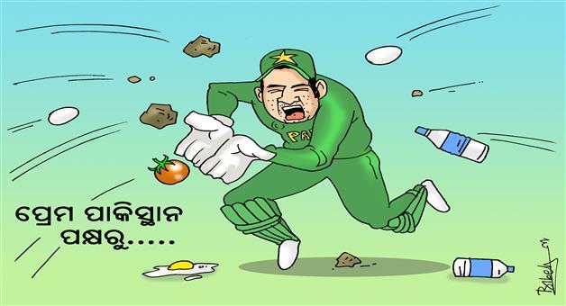 Khabar Odisha:cartoon-odisha-pakistan-world-cup