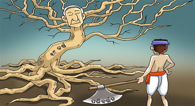 Cartoon Odisha:cartoon-odisha-people-want-changes