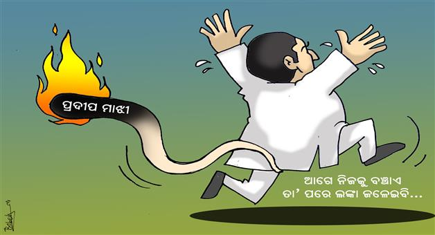 Khabar Odisha:cartoon-odisha-pradeep-majhi-congress
