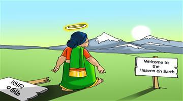 Khabar Odisha:cartoon-odisha-shusama-swaraj-is-no-more