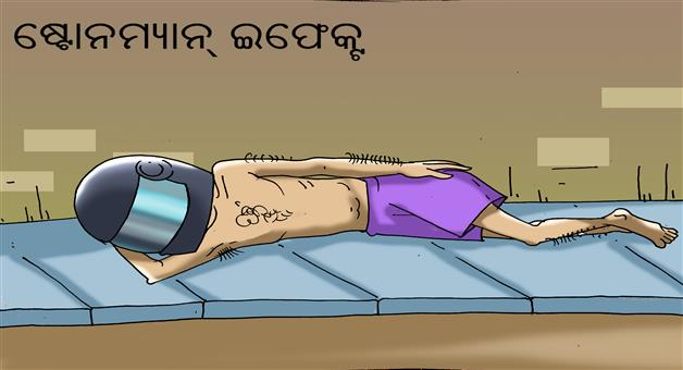 Khabar Odisha:cartoon-odisha-stoneman-terror