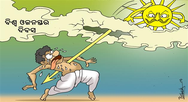 Khabar Odisha:cartoon-odisha-world-ozone-layer-day